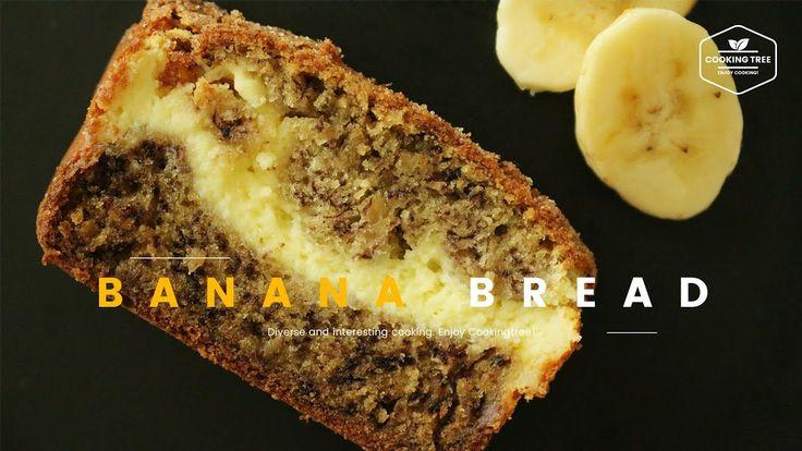크림치즈를 품은 바나나 브레드 만들기,바나나케이크 : Cream Cheese Filled Banana Bread Rcipe : バ...