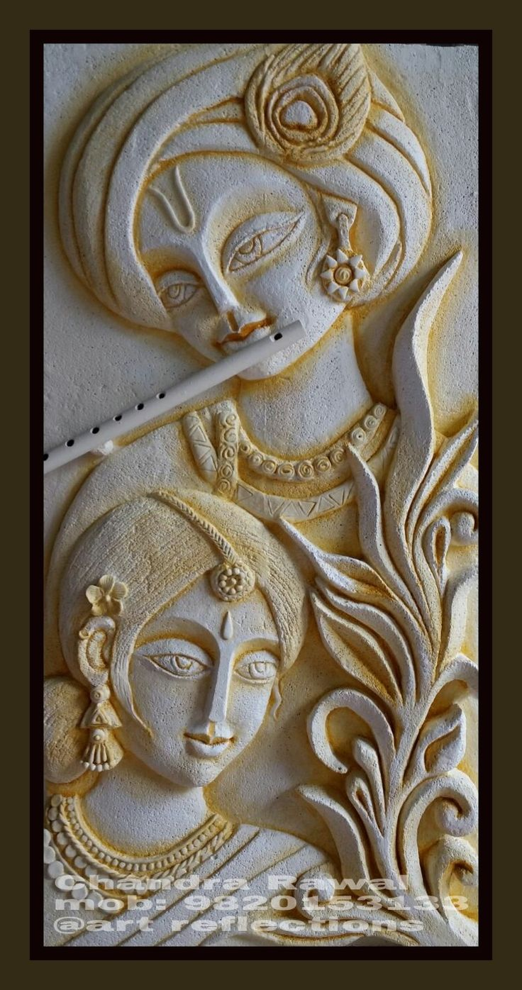 Pin By Rajalaxmi Biswal On Mural Mural Art Clay Wall