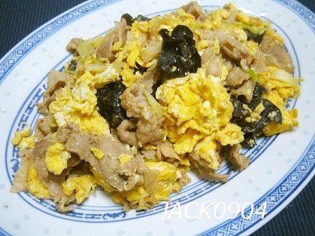 豚肉ときくらげの卵炒め by JACK0904 [クックパッド] 簡単おいしいみんなのレシピが241万品