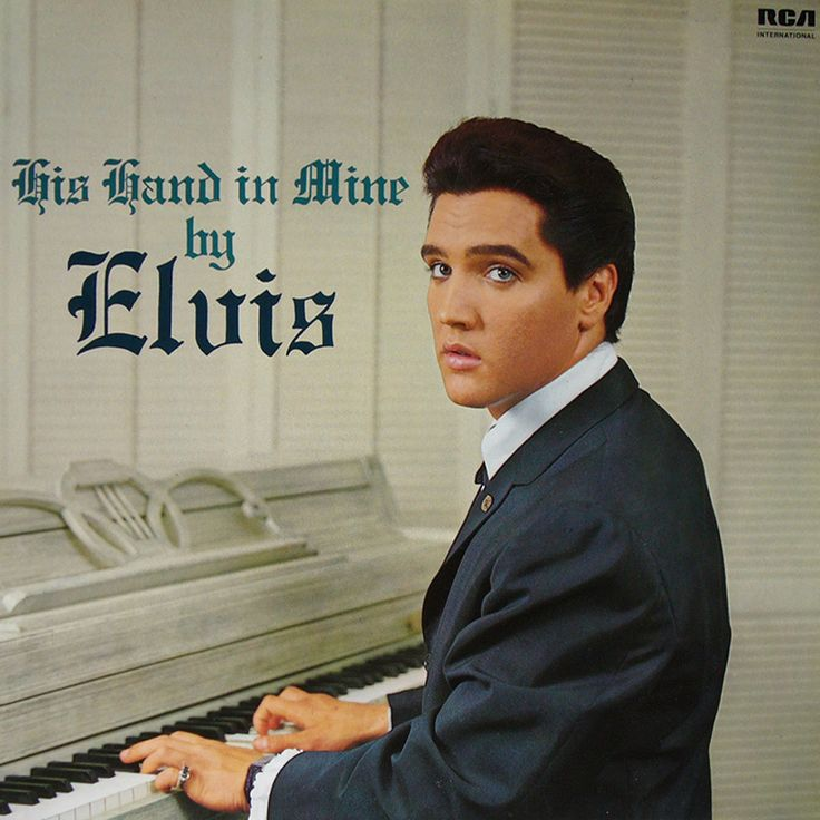 Elvis Presley His Hand In Mine on 180g Import LP from Speakers Corner Almost everyone loves gospel songs. After all – it is inspirational music about good news and hope and warms the heart without dem
