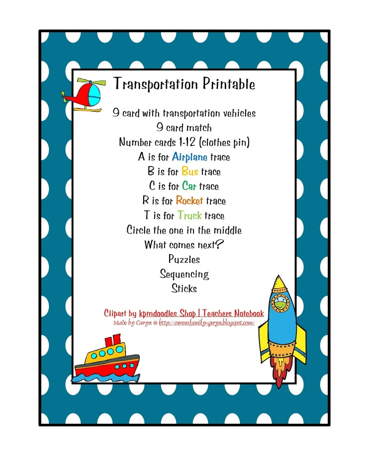 Preschool Printables Transportation Theme