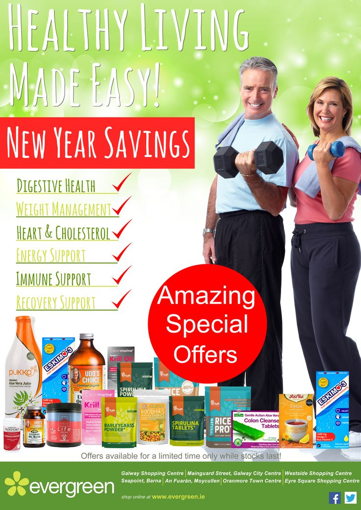 Amazing offers available online and in-store for the month of Jan  2016 or while stocks last