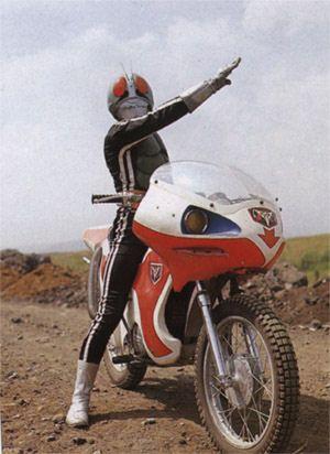 Kamen Rider 仮面ライダー
