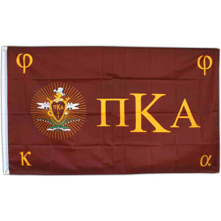Campus Classics - On Sale! Pike 3' X 5' Flag, $17.95 (http://www.campus-classics.com/pike-3-x-5-flag/)