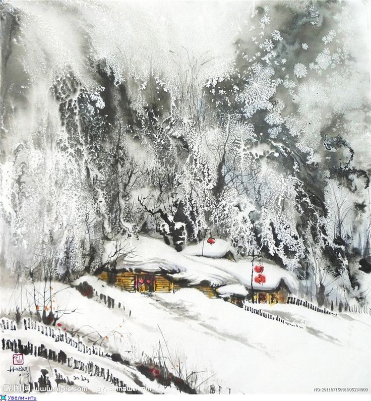 Художник BAI HAORAN (China). Акварель. Зимние этюды
