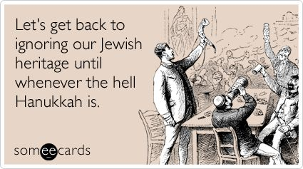 rosh hashanah kabbalah