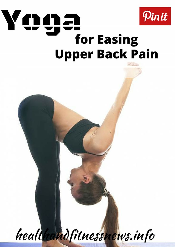 best 25 upper back stretches ideas on pinterest
