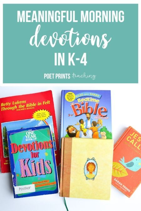 Do you do devotions with your kids?  These books are my favorite ways to help kids focus on Jesus every morning and learn more about the Bible.  There is an option for every grade from kindergarten, first, second, third and fourth grade!