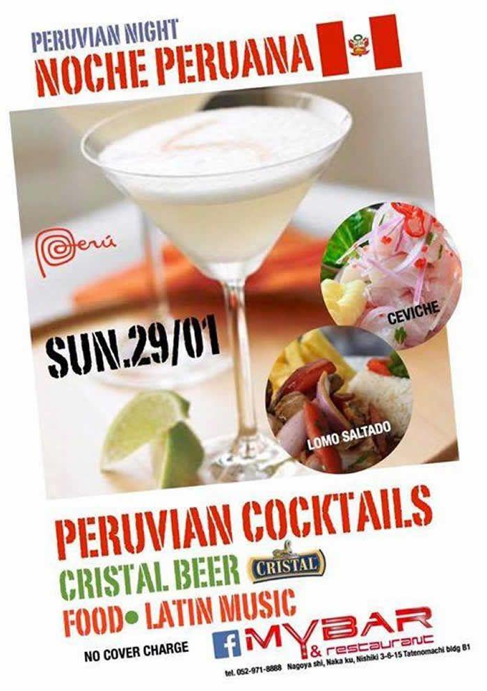 Evento com comidas típicas, bebidas, música latina e muita diversão! Não perca!