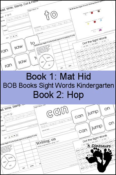 Early Reading Printables BOB Books Sight Words Kindergarten Book 1 & 2 - sight words: ran, saw, to, can, jump on - 3Dinosaurs.com
