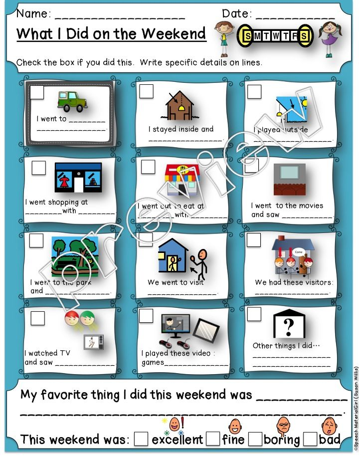 Speech Therapy. What I did on the WEEKEND. events conversation. Visual Selection choices. Great for autism, special needs, auditory processing, ADHD. #speechtherapy #weekend