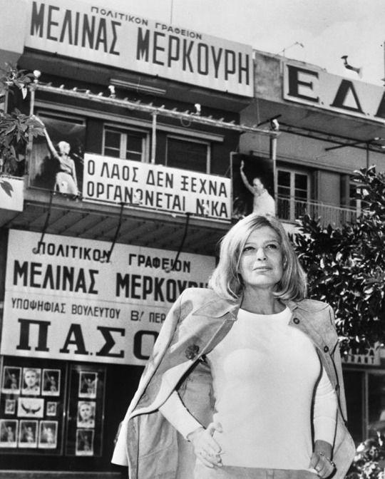1974 ~ Η Μελίνα Μερκούρη κατά τη προεκλογική της εκστρατεία.
