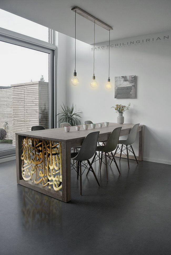 Dining Table with gold plated metal arabic