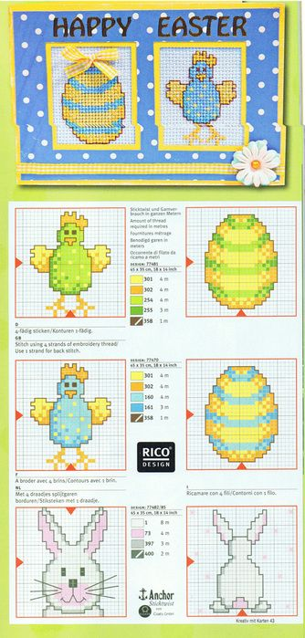 easter cards with embroidery patterns   make handmade, crochet, craft