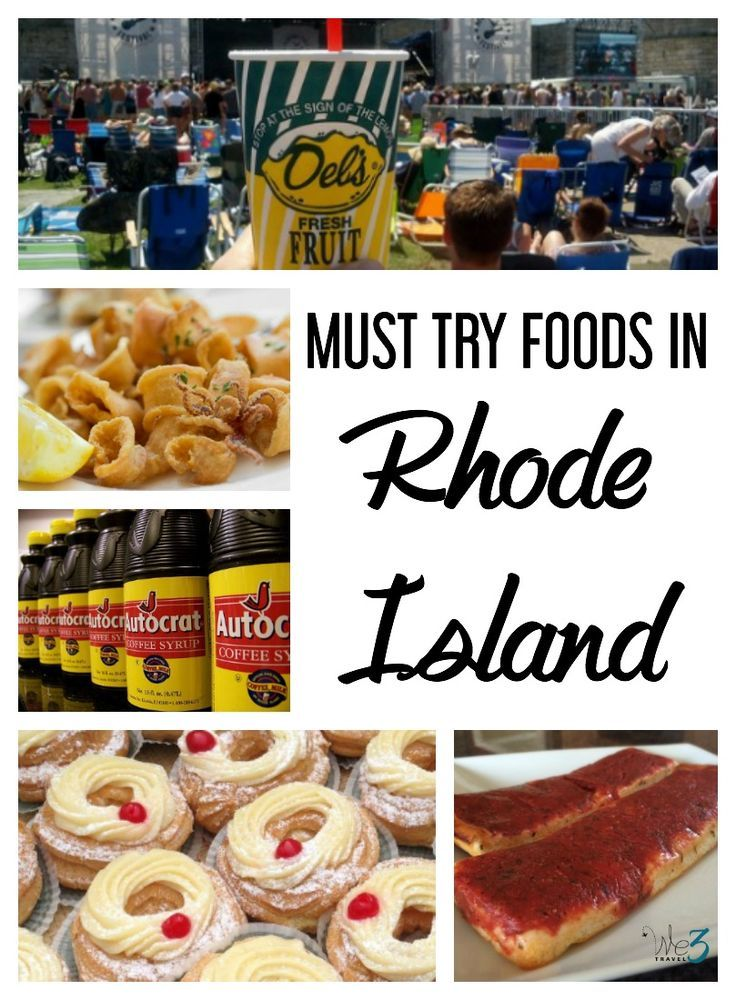 For a small state, Rhode Island has more than its share of unique foods, like Del's Frozen lemonade, coffee syrup, clam cakes, pizza strips, doughboys and more. They also have the BEST calamari in the world and delicious treats like zeppoles and donut cakes. I love this list of must try foods from We3Travel.com.