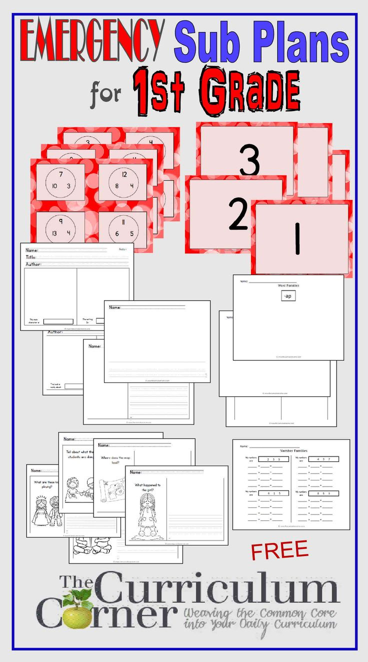 First Grade Emergency Sub Plans for 1st Grade FREE from The Curriculum Corner | math, reading, writing,