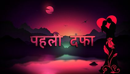 Meri Soch daily updates on latest poetry, hindi shayari, urdu shayari, quotes. Meri Soch creates new and original content. Love, sad, romantic, motivational