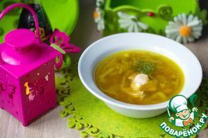 Легкий рыбный суп       Рыба (у меня форель, можно горбушу, кету, кижуч, семгу) — 400 г     Сельдерей корневой — 0,5 шт     Морковь — 1 шт     Лук репчатый — 1 шт     Лук-порей — 1 шт     Карри — 0,5 ч. л.     Соевый соус — 2 ст. л.     Соль     Укроп