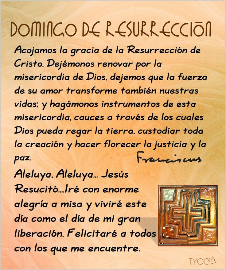 MIS PROPÓSITOS : PROPÓSITO DOMINGO DE RESURRECCIÓN