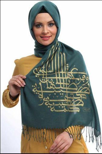 Arabic Calligraphy Hijab Style
