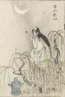 Los yūrei  Son fantasmas japoneses. Como sus similares occidentales, se piensa que son espíritus apartados de una pacífica vida tras la muerte debido a algo que les ocurrió en vida, falta de una ceremonia funeraria adecuada, o por cometer suicidio. Usualmente aparecen  para asustar y atormentar a aquellos que les ofendieron en vida,  pero sin causar daño físico.  Tradicionalmente, son femeninos, y están vestidos con una mortaja, un kimono funerario, blanco y abrochado al revés. Normalmente…