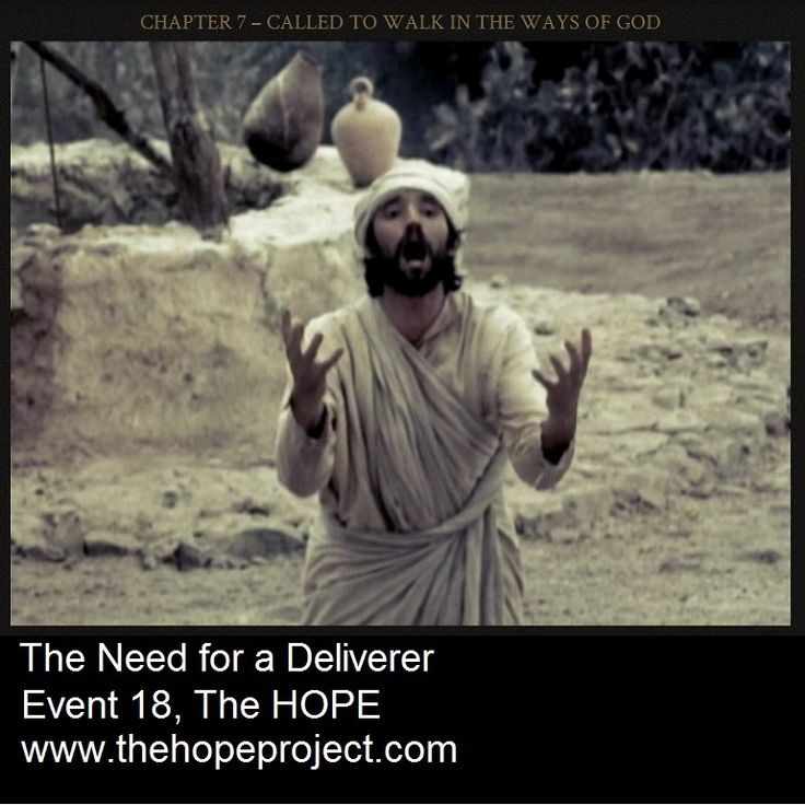 17 Best Images About The HOPE In 35 Biblical Events On