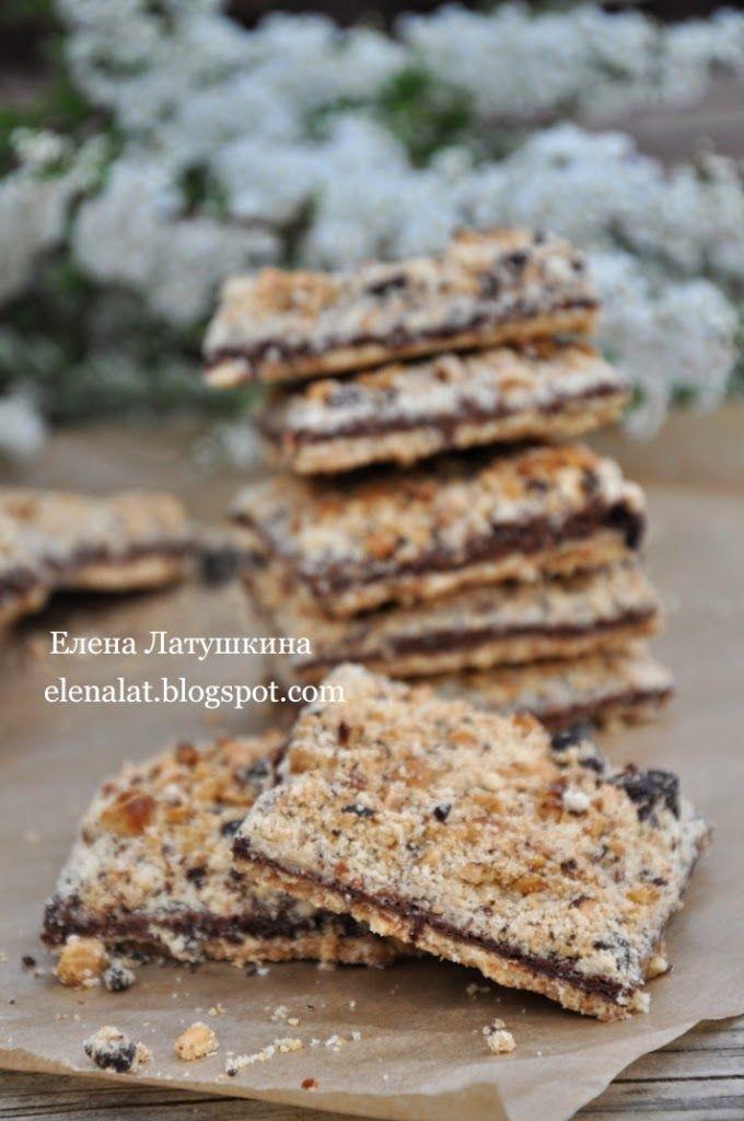 Sweet and not Sweet: Печенье с шоколадом и орехами