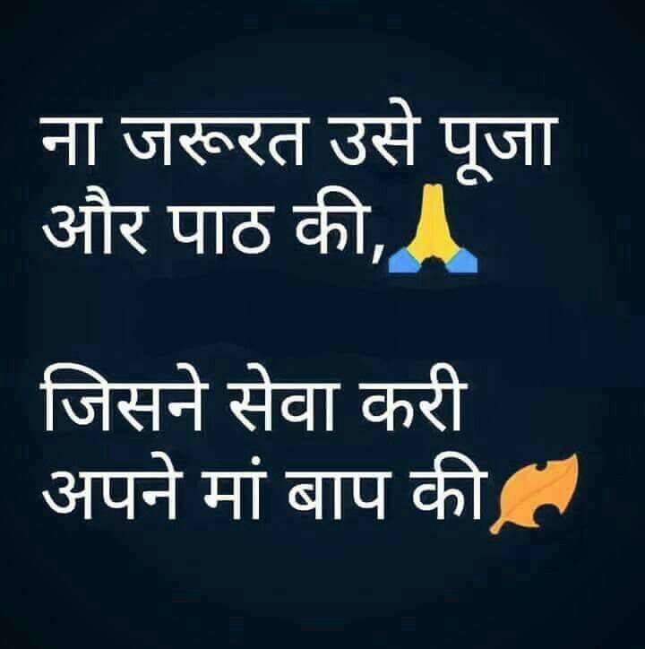 great beautiful quotes on life images in punjabi