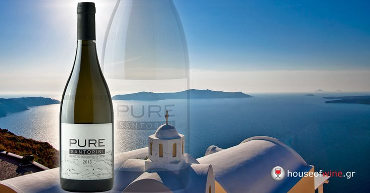 "http://bit.ly/HOWPure?utm_content=bufferba7c9&utm_medium=social&utm_source=pinterest.com&utm_campaign=buffer Μια σπάνια, εκπληκτική Σαντορίνη από σήμερα στα ""ράφια"" ΜΟΝΟ του House of Wine!"