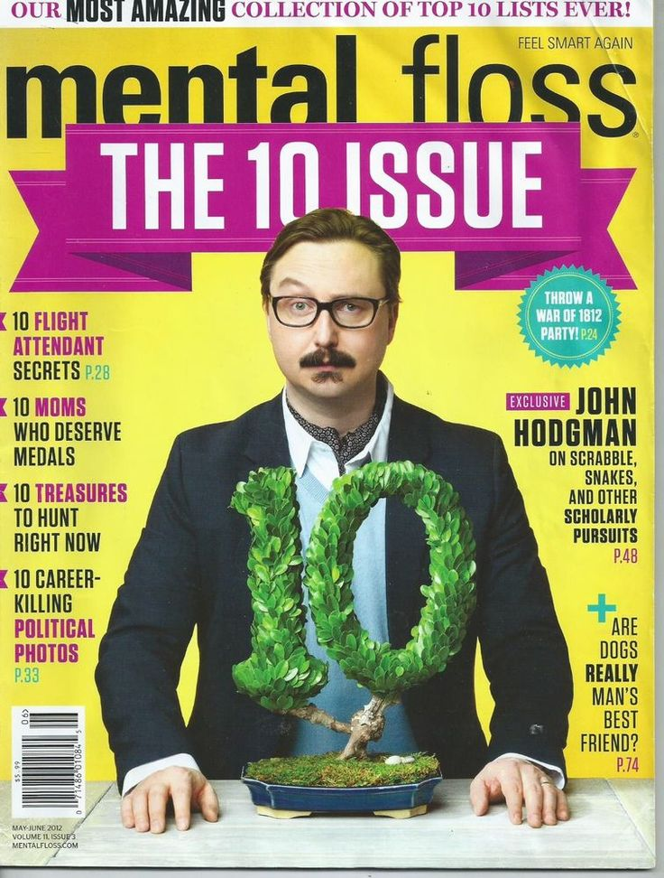 May/June 2012 Mental Floss Magazine The 10 Issue Collection of top 10 Lists