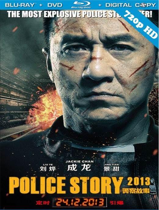 İntikam Saati – Police Story 2013 720p HD Türkçe Dublaj Ücretsiz Full indir - https://filmindirmesitesi.org/intikam-saati-police-story-2013-720p-hd-turkce-dublaj-ucretsiz-full-indir.html