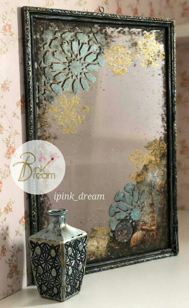 إطار إطارات لوحة لوحات برواز تعتيق ديكوباج طراز إسلامي أرابيسك Frame Islamic Style Islamic Decoration Decoupage Hand M Art Frame Decor