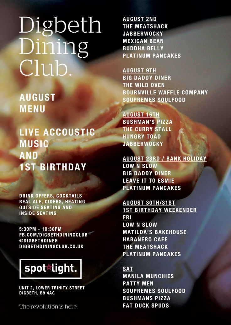 Digbeth Dining Club. Every Friday from 5:30PM.