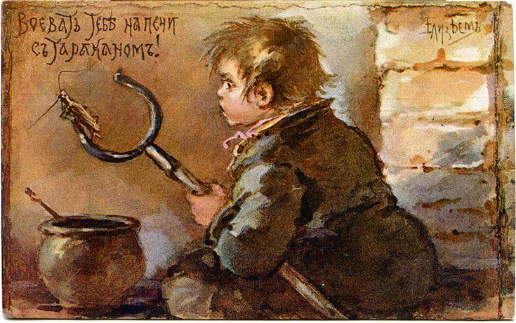 Картинки бузовой, русские пословицы на открытках