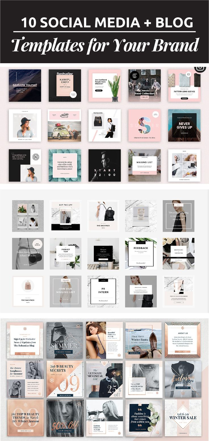 To present your brand on social media you need good visual presence. This is why you need social media templates. Read more to learn how to create them!
