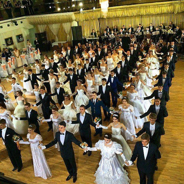 Lermontov Ball