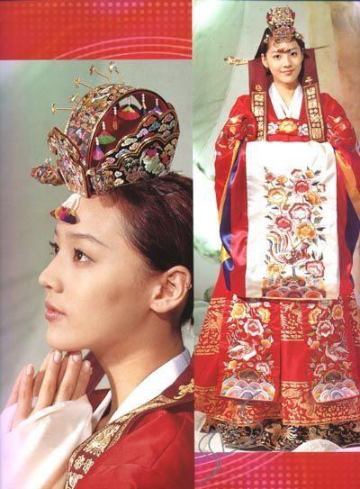 Traditional hanbok for a bride in a Korean wedding.