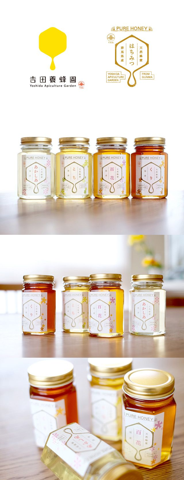 #honey #packaging and #labeling