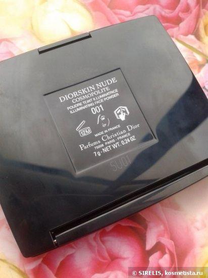 Самая нежная.Самая скромная. Самая сияющая пудра для лица Dior Diorskin Nude Cosmopolite Illuminating Face Powder Fall 2015