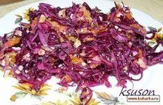 Рецепт: Салат из краснокочанной капусты с апельсином/мандарином