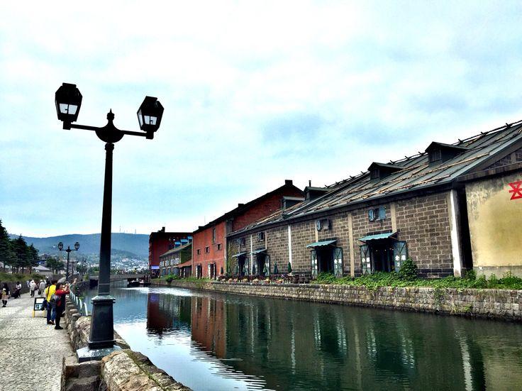 The Otaru Canal