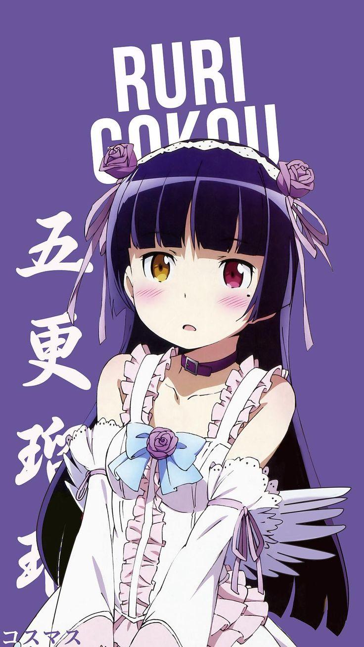 Ruri Gokou ~ Korigengi | Wallpaper Anime