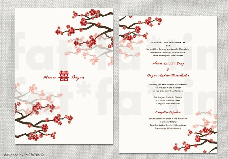 Red Cherry Blossoms Double Happiness Chinese Wedding by fatfatin