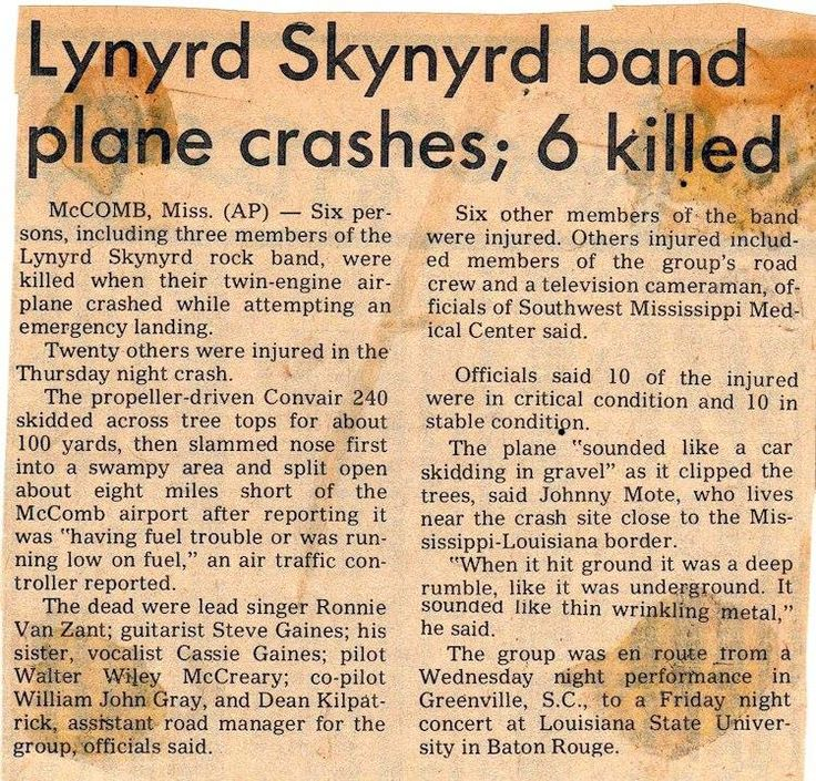 Lynyrd Skynyrd Song Lyrics