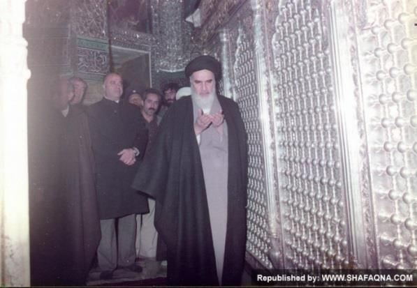 Maula Ali Shrine Wallpaper: 14 Best Khomeini Images On Pinterest