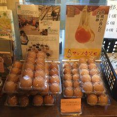 ランチ営業 スタートしています  那珂川町のフジノ養鶏場の金太郎卵本日入荷しました  餌や飼育方法に拘った有精卵です  イタリアンバジルで使用する卵は全てこの金太郎卵を使用しています  濃厚で栄養満点美味しいですよ  http://ift.tt/1swOwqz   //////////////////////////////////////////// さくさくパイ生地ピザのお店 イタリアンバジル薬院店 ランチ 11時半15時 ディナー 18翌朝5時 福岡市中央区薬院4-1-10 共立薬院ビル1F TEL 092-522-3900 ////////////////////////////////////////////  #薬院 #イタリアン #パスタ #ペンネ #カジュアル #個室あり #オーガニック #無農薬 #国産 #イタリア産 #ピザ #有精卵 #金太郎卵 tags[福岡県]