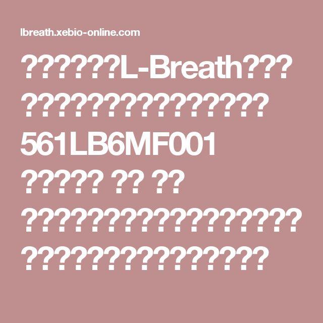 エルブレス L-Breath レインポンチョ メンズレインスーツ 561LB6MF001 上下セット 撥水 防水 透湿|アウトドア・キャンプ用品・ウェアやバッグの通販はエルブレス