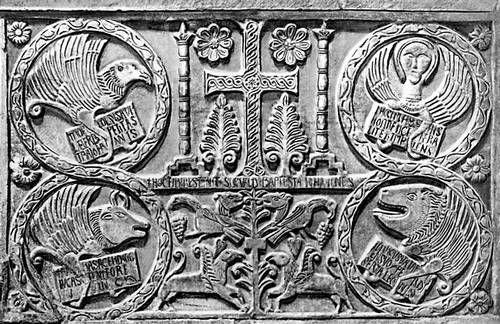 Мраморная плита Зигуальда из баптистерия в Чивидале. 737 г.