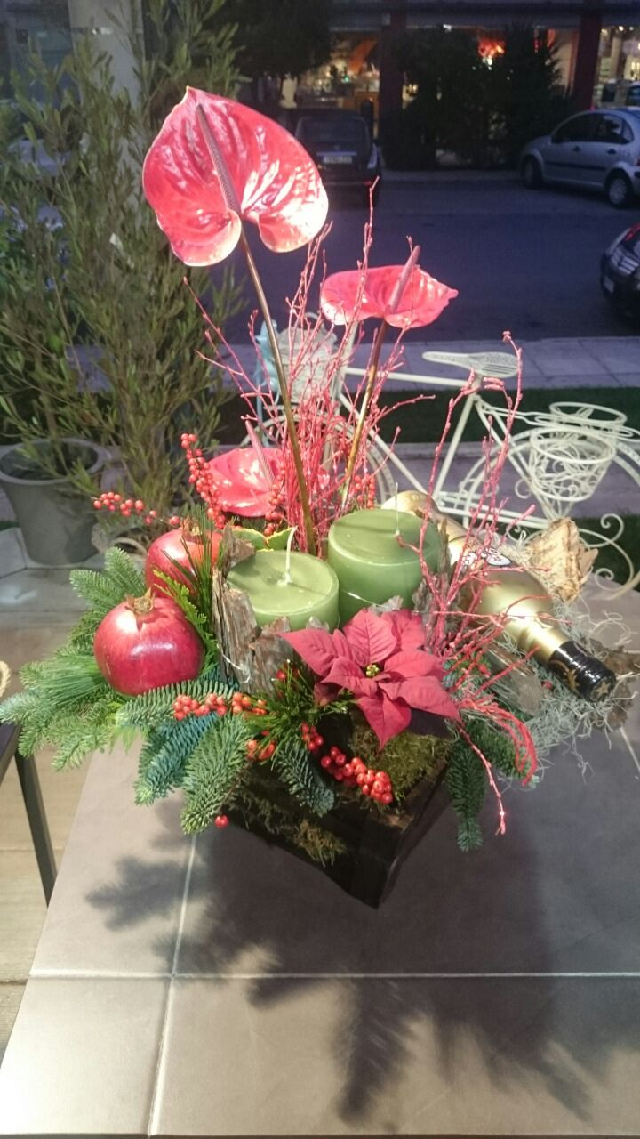 #χριστουγεννα #ανθοσυνθεση #δωρο #ανθοπωλειο #lesfleuristes #χρονιαπολλα #ευχες