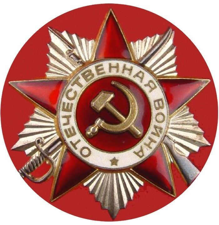 spilletta pins 25 mm ddr lenin urss cccp unione sovietica antifascista